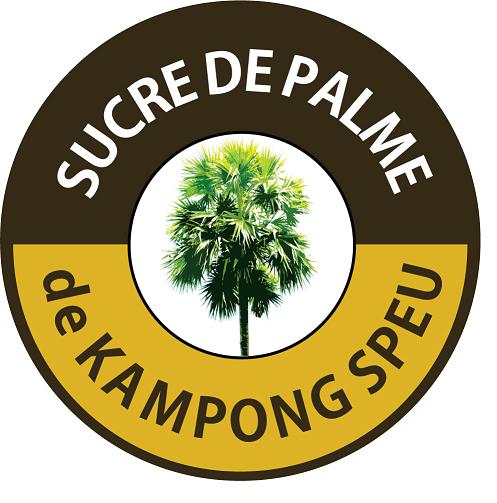 Logo officiel du sucre kmer